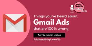 gmail_ads